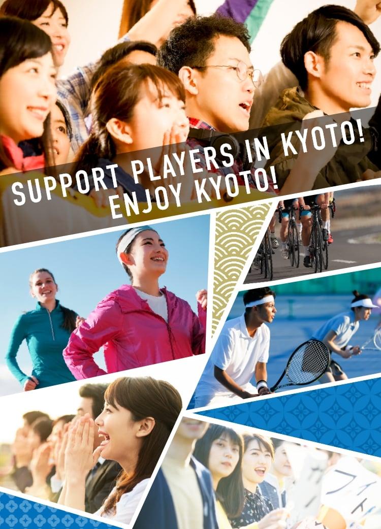 WORLD MASTERS GAMES 2021 KANSAI JAPAN